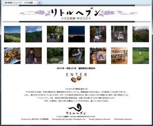 2012-09-28_164423.jpg