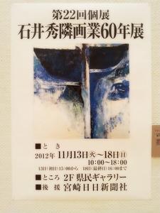 2012-11-15-11-42-27_deco.jpg