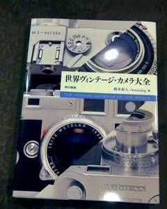 s-2DSC02853.jpg