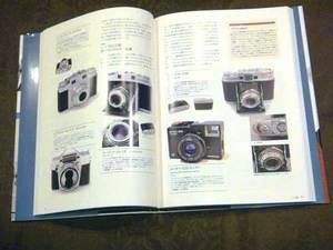 s-3DSC02851.jpg